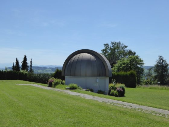 Что такое обсерватория и для чего она нужна?