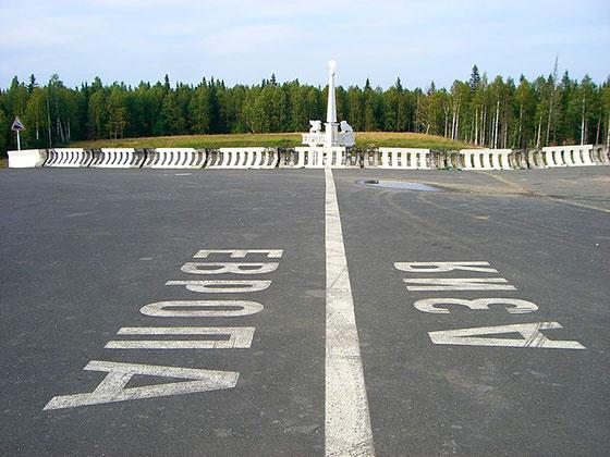 Граница между Европой и Азией