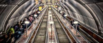 Самые глубокие станции метро