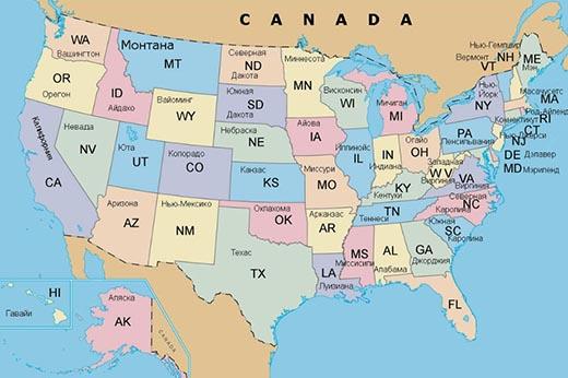 Менялось ли количество звезд на флаге США?