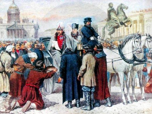 Кто отменил крепостное право в России? Когда это произошло?