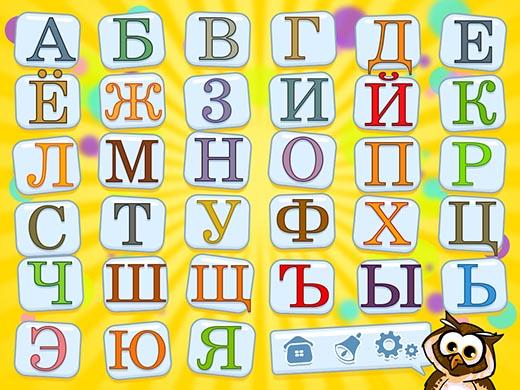 Кто придумал буквы и слова?