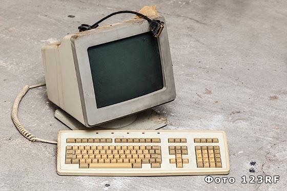 Кто изобрел первый компьютер и в каком году?