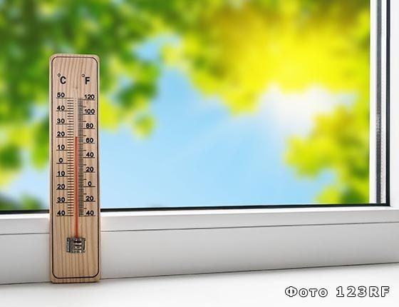 Что делать если разбился градусник?
