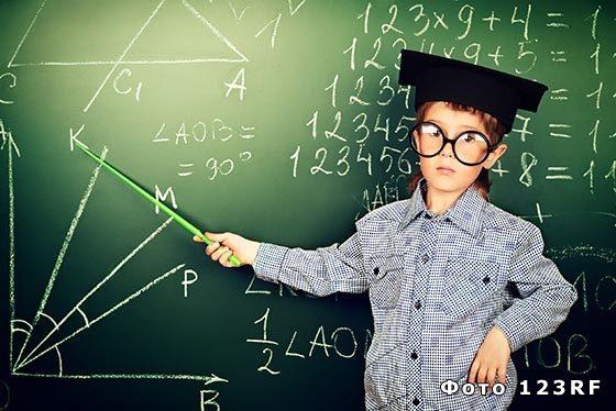Для чего нужна математика?