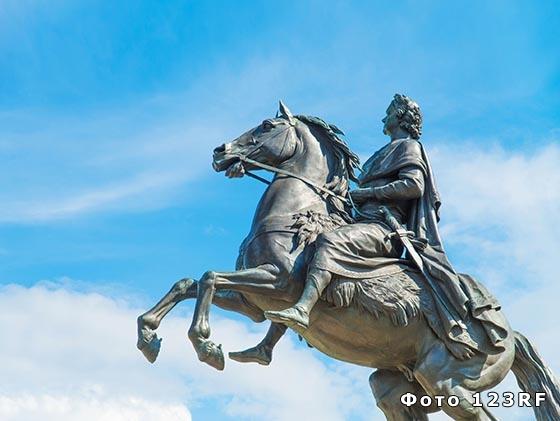 Кто изображён на памятнике «Медный Всадник»? История создания.