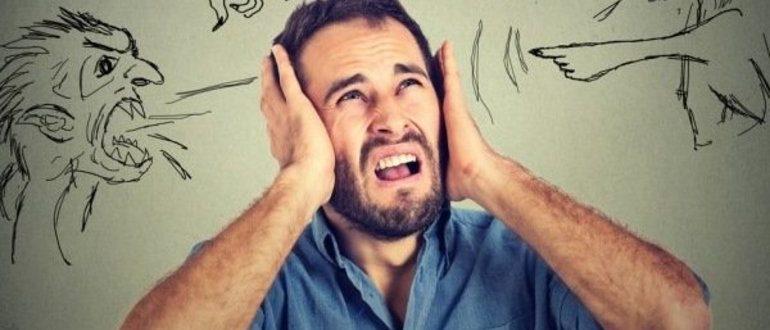 Что такое шизофрения?