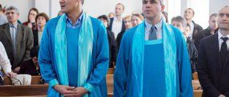 Кто такие баптисты