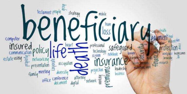 Чем владеет бенефициар?