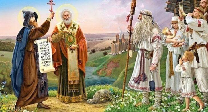 Язічество и христианство