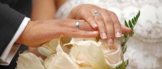 Зачем нужен брак