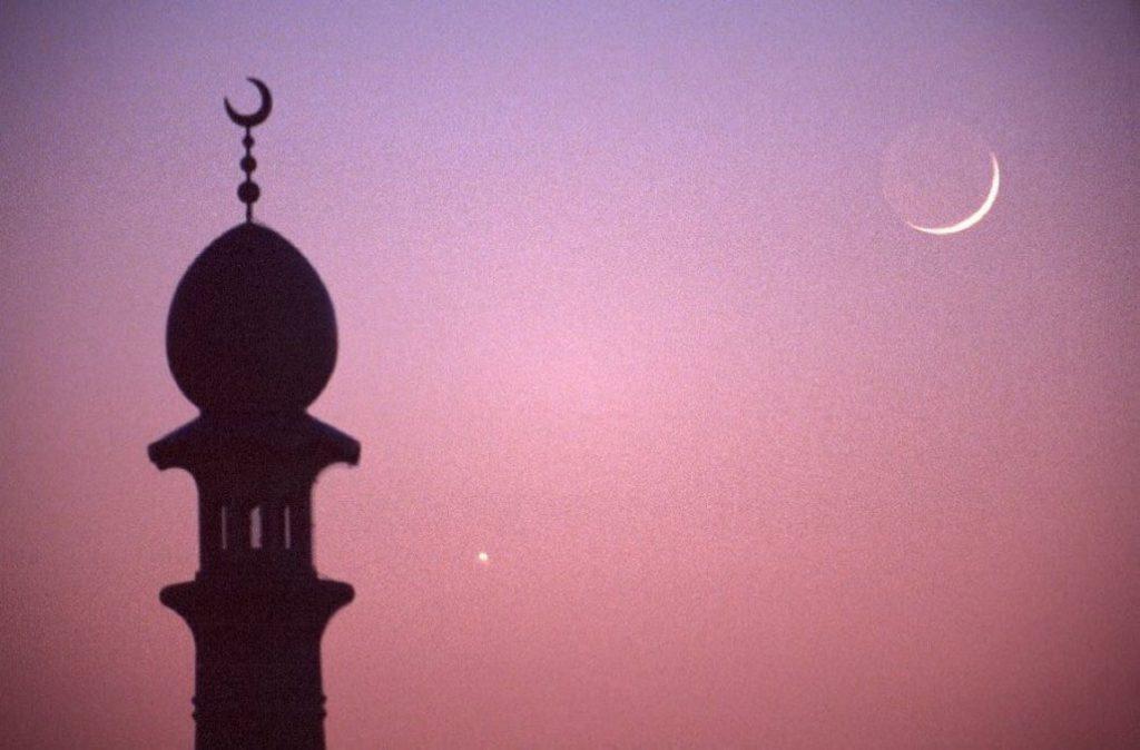 В арабском переводе Библии слово Аллах означает Бог