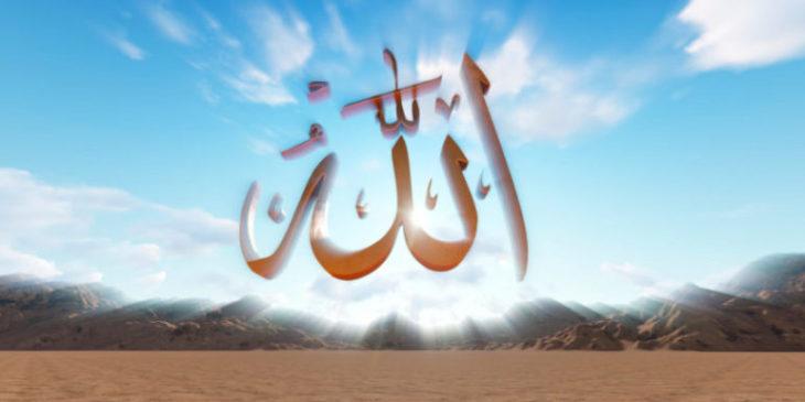 Что означает Аллах?