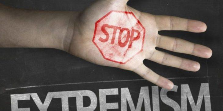 Чем опасен экстремизм