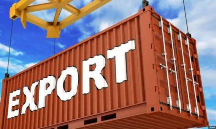 Что значит экспортировать