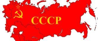 Границы СССР в 1922 году