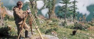 геолог чем занимается
